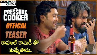 Pressure Cooker Movie Teaser Friendship Day Teaser Sai Ronak Rahul Ramakrishna