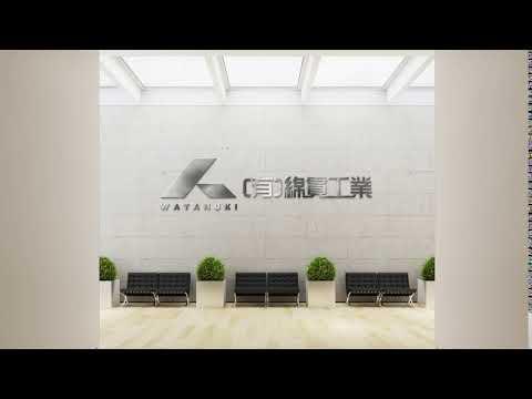 建設・解体工事会社の企業ロゴデザイン制作例
