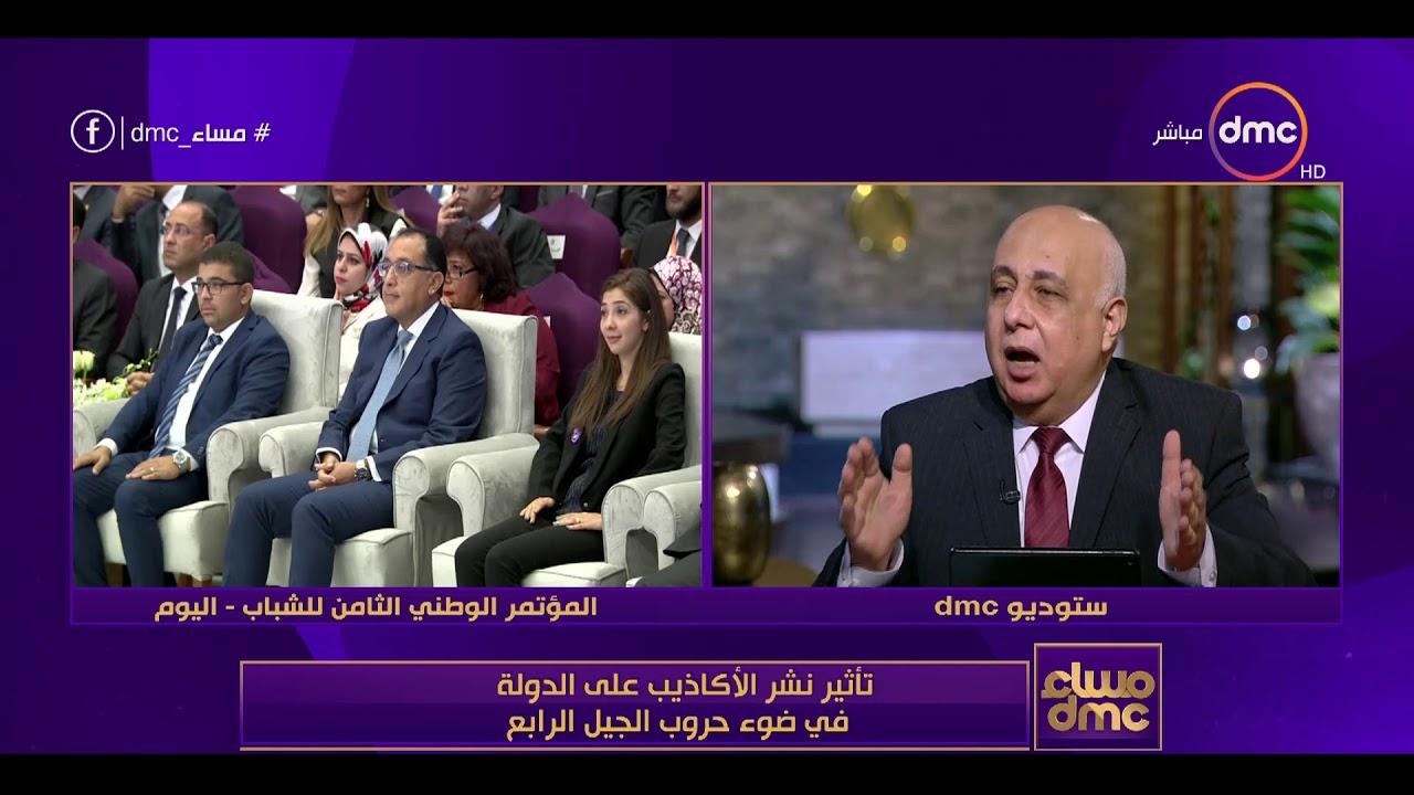 dmc:مساء dmc - هشام الحلبي : لأجهزة مخابرات دول قوم بالتجسس بالمواقع الإجتماعية علي دول أخري معادية لها