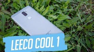 LeEco Cool 1 (Cool1 Coolpad): китайский смартфон с актуальной начинкой до 200$ | unboxing