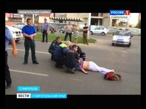 Секс без обязательств в Ставрополе