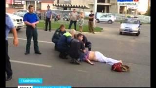 Водитель иномарки насмерть сбил женщину в Ставрополе