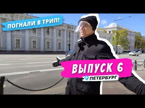«ПО ФОНТАНКЕ С ЛЮБОВЬЮ» — ОНЛАЙН ЭКСКУРСИЯ ПО ПЕТЕРБУРГУ 2020