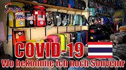 COVID-19 BANGKOK Wo kann ich noch Shirts, Hosen und Souvenir kaufen? | Thailand | VLOG#190