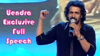 Upendra Exclusive Full Speech at S/O Satyamurthy Movie Audio Launch Video