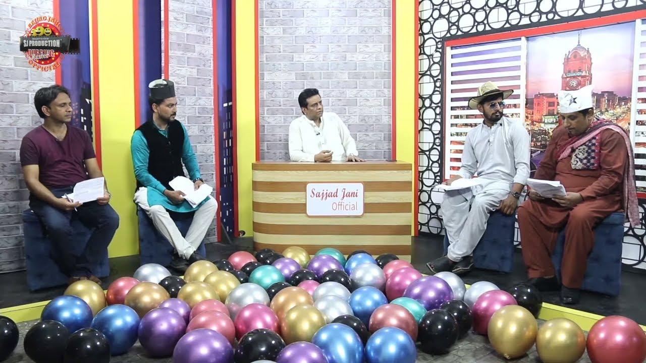 Funny Urdu Mushaira - Eid Special 3rd Day @Sajjad Jani Urdu