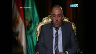 قصر الكلام -  لقاء مع محافظ المنوفية د. هشام عبد الباسط