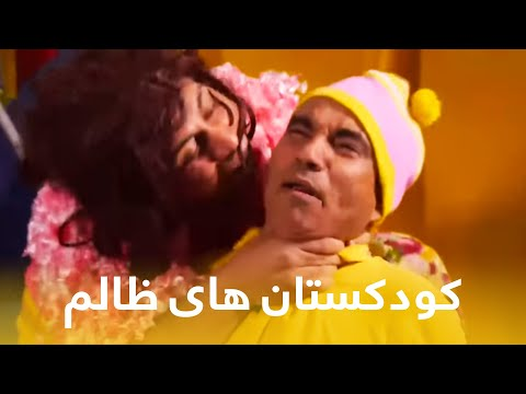Shabake Khanda - Season 2 - Ep.30 - Kindergarten