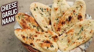 Cheese Garlic Naan | Cheesy Garlic Naan Without Tandoor | Dhaba Style Cheese Garlic Naan - Bhumika