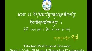 Day7Part4: Live webcast of The 8th session of the 15th TPiE Proceeding from 12-24 Sept. 2014