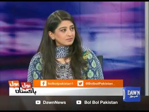 Bol Bol Pakistan - September 26, 2017 - Dawn News