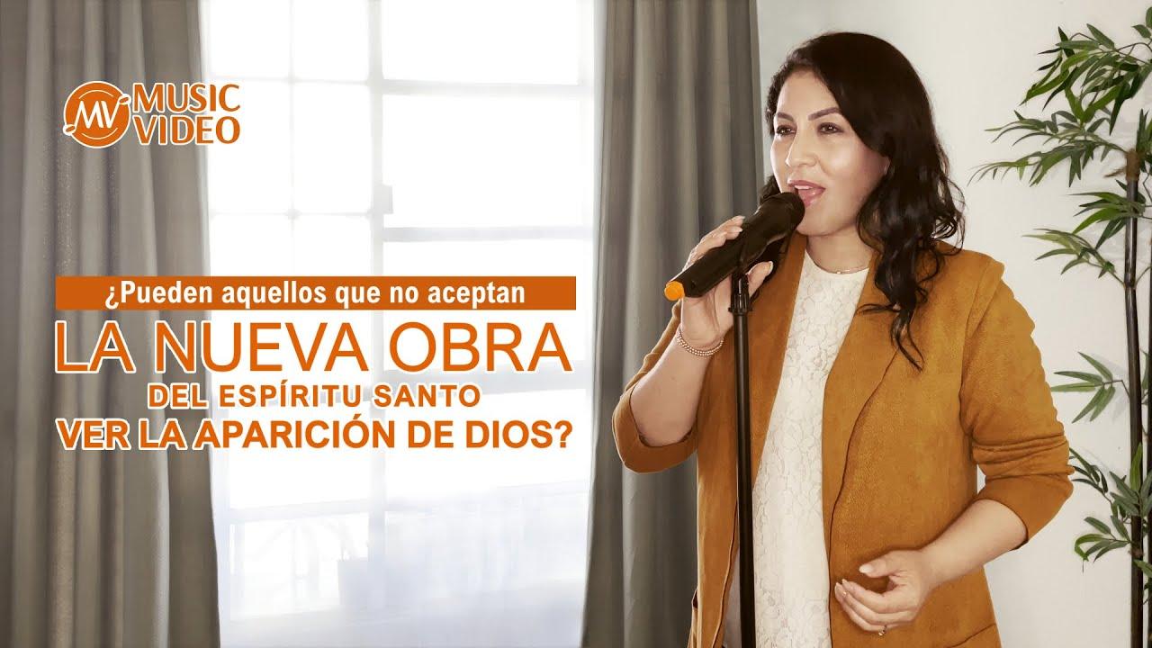 ¿Pueden aquellos que no aceptan la nueva obra del Espíritu Santo ver la aparición de Dios?