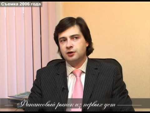 Максим Ионцев: акционерное общество и регистратор