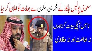 Saudi Crown Prince Muhammad Bin Salman ** ولي العهد الأمير محمد بن سلمان **Jumbo TV