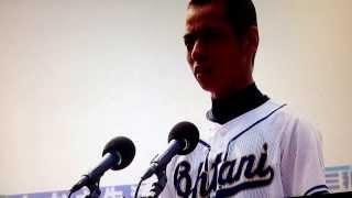 第95回全国高校野球選手権大会 選手宣誓 帯広大谷高等学校 杉浦大斗主将