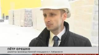 """Тор """"Хабаровск"""". Новости. GuberniaTV"""
