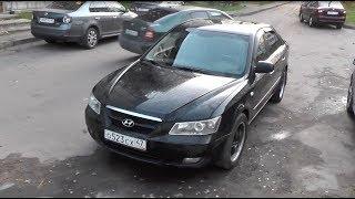 Выбираем б\у Hyundai Sonata NF (бюджет 400-500тр)