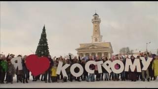 Ярославцы стали героями народного клипа Сергея Шнурова
