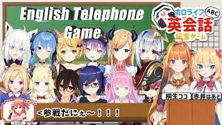 Hololive English Telephone Game Highlight [English Subtitle] screenshot 2