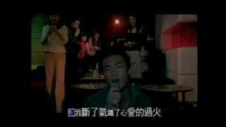 陳奕迅 Eason Chan《K歌之王(國)》[Official MV]