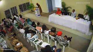 3rd Annual Interfaith Conference Jama'at Jamaica (MTA NEWS)