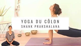 Nettoyage des intestins par le Yoga du Côlon (Shank Prakshalana)
