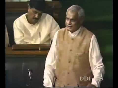 Parliamentary Speech on Lokpal Bill: Sh. Atal Bihari Vajpayee Ji