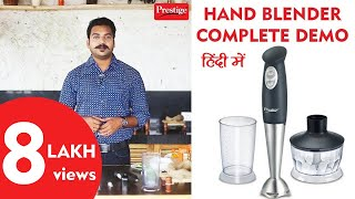 Prestige Hand Blender Demo