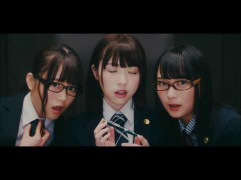 Nogizaka46   Fuusen wa Ikiteiru