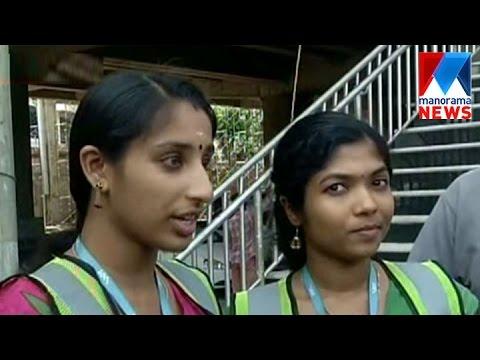 Kochi metro - women train operators | Manorama News