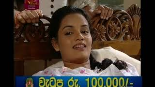 Sandagala Thanna  Episode 10 2020-01-31 Thumbnail