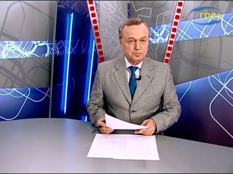 Новости Одессы 23.05.2020