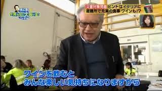 16:9変換済災害パート全編日本(NTSC