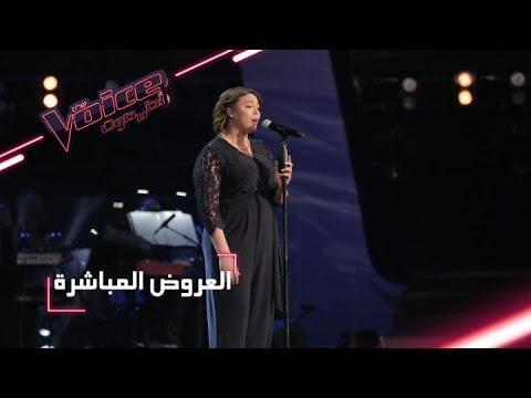 #MBCTheVoice - مرحلة العروض المباشرة - شيماء عبد العزيز تؤدي أغنية 'فاتت سنة'