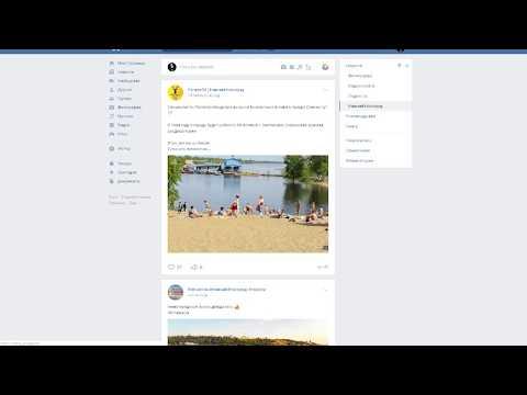 """Социальная сеть """"ВКонтакте"""" запустила в Нижнем Новгороде городскую ленту новостей"""