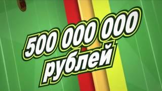 """Рекламный ролик 635 тиража лотереи """"Ваше лото"""" (19.04.2014)"""