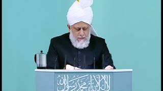 (Bengali) Friday Sermon 15th Oct 2010 Propagation of the message of Islam using modern resources