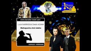 Demo Karaoke - Lior NARKIS & Omer ADAM - Mahapecha shel simha