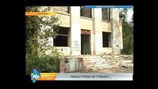 После смерти юноши в заброшенном здании в Ангарске решили сносить опасные строения