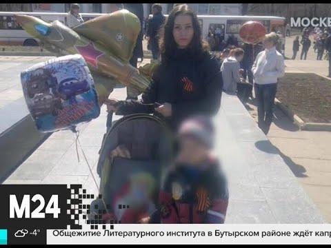 Какая судьба ждет брошенных детей в аэропорту Шереметьево - Москва 24