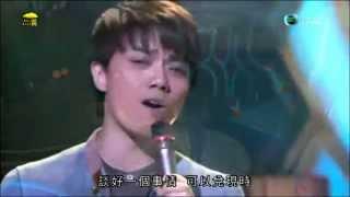 張敬軒 - 青春常駐 (Live)