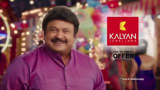KALYAN JEWELLERS Silver For Gold OFFER - Tamil