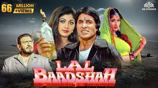 Lal Baadshah | Bollywood Hindi Full Movie | Amitabh Bachchan, Manisha Koirala, Shilpa Shetty