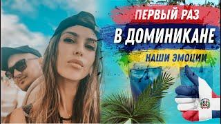 Летим в Доминикану отель Lopesan Costa Bávaro Resort | Москва Доминикана|Пунта Кана Отели Доминикана