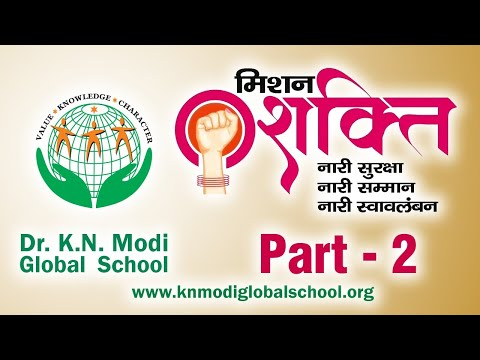 Mission Shakti Campaign (Day-2) Dr. K. N. Modi Global School Modinagar
