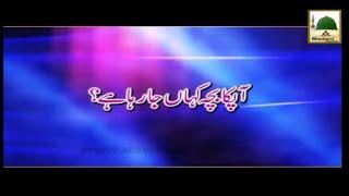 Aapka Bacha Kahan Jaraha Hai - Haji Imran Attari - Short Bayan