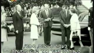 האטום של ישראל Israel's nuclear