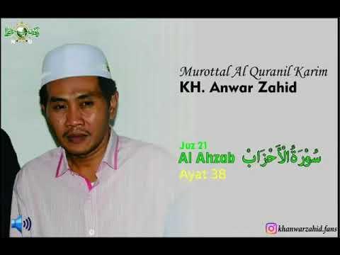 Murottal Al Quranil Karim Kh Anwar Zahid