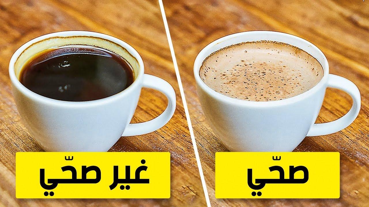 7 حقائق عن القهوة من الم رجح أنك لا تعرفها Youtube
