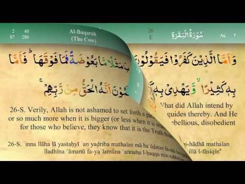 002 Surah Al Baqara with Tajweed by Mishary Al Afasy (iRecite)